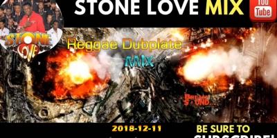 2018-12-11-Reggae Dubplate by Stone Love